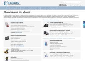 chistosila.ru