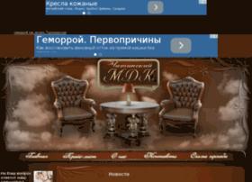 chita-mdk.ru