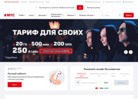 chita.mts.ru