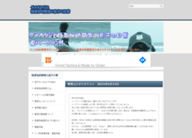 chitekisyougai.com