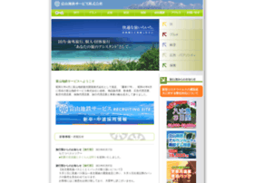 chitetsu-s.com
