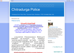 chitradurgapolice.blogspot.co.uk