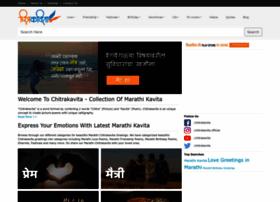 chitrakavita.com