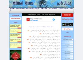 chitraltimes.com