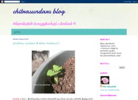 chitrasundars.blogspot.co.nz
