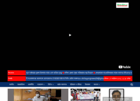 chittagongnews24.com