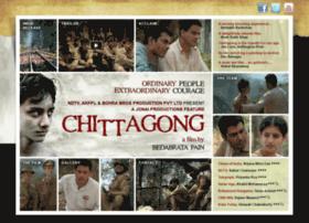 chittagongthefilm.com