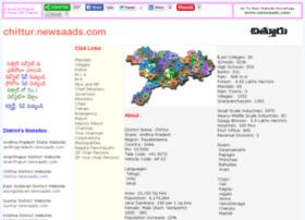 chittur.newsaads.com