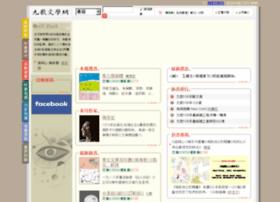 chiuko.com.tw