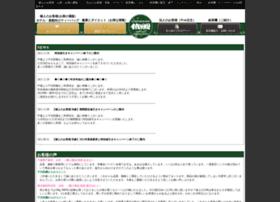 chiyodaen.co.jp