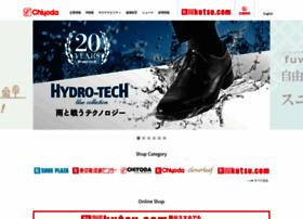 chiyodagrp.co.jp