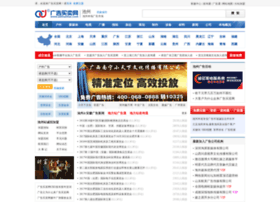 chizhou.admaimai.com