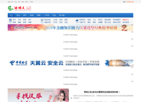 chizhouren.com