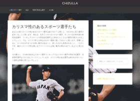 chizulla.jp