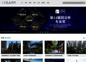 chla.com.cn