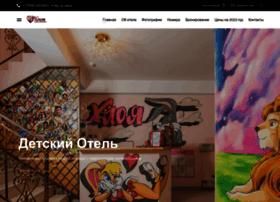 chloehotel.ru