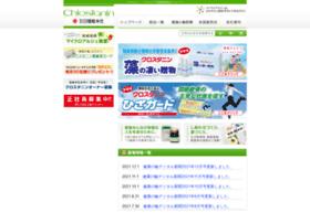 chlostanin.co.jp