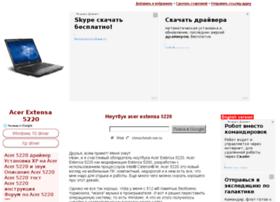 chmochnish.nov.ru