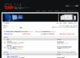 chnp2p.com
