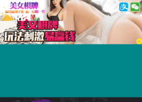 chnseosem.com