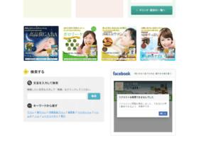 cho-sei.co.jp