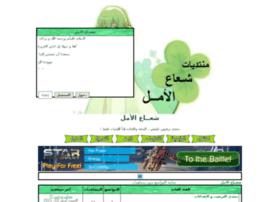 cho3a3.ibda3.org