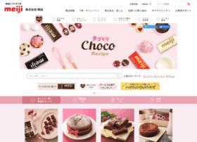 choco-recipe.jp