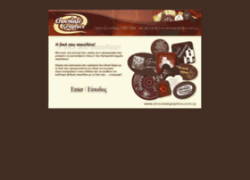 chocolategraphics.com.cy