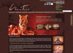 chocotune.ru