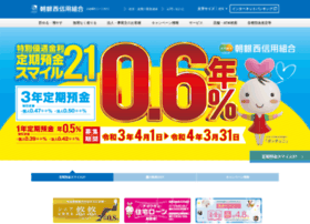 chogin-nishi.com
