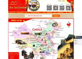 choice-conference-china.com