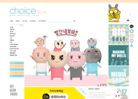choicebox.co.kr