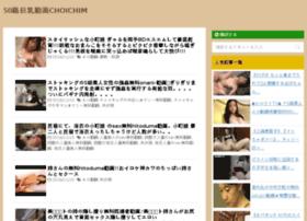 choichimcanh.com