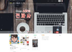 choiking18.blog.me