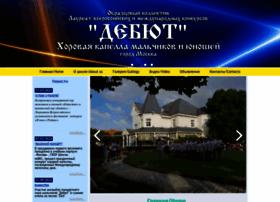 choir-debut.ru