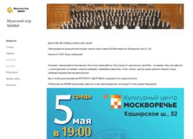 choirmephi.ru