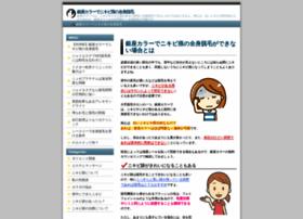 chojugiga2015.jp