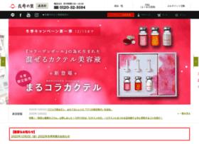 chojyu.com