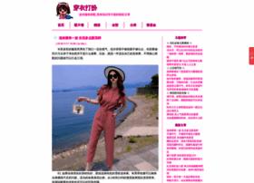 chong4.com.cn