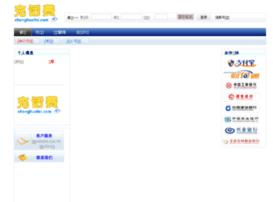 chonghuafei.com
