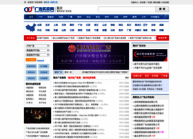 chongqing.admaimai.com