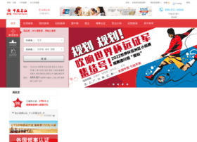 chongqing.ctsho.com