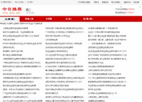 chongqing.kvov.net