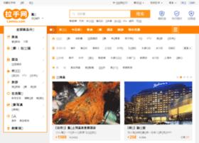 chongqing.lashou.com