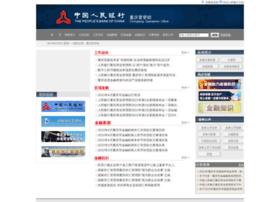 chongqing.pbc.gov.cn
