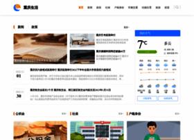 chongqing.tianqi.com