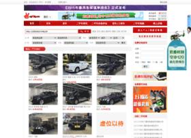chongqing.zg2sc.cn