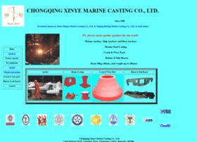 chongqingxinyemarinecasting.com