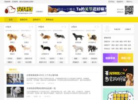 chongwugou.com
