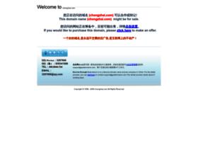 chongzhai.com